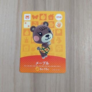 任天堂 - amiiboカード  メープル