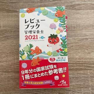 KAHO様 専用(科学/技術)