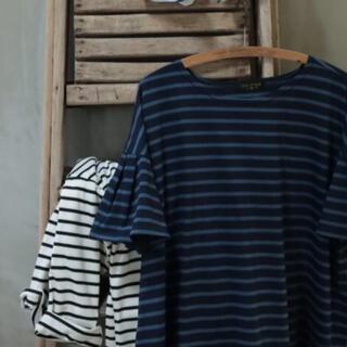 ハグオーワー(Hug O War)のハグオーワー ボーダー フレア T 完売色(Tシャツ/カットソー(半袖/袖なし))