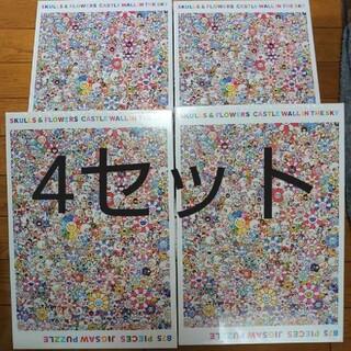 Jigsaw Puzzle SKULLS & FLOWERS 村上隆 パズル(その他)