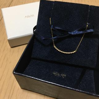 アーカー(AHKAH)の箱、証明書付き アーカー ビリーブユー ショート(ネックレス)
