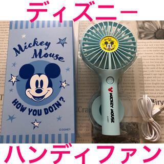 ディズニー(Disney)のディズニー  ハンディファン 卓上  扇風機(扇風機)