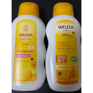 ヴェレダ(WELEDA)のヴェレダ カレンドラ ベビーミルクローション  ベビーオイル 無香料 200ml(ベビーローション)