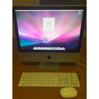 アップル(Apple)のiMac 2008 送料込(デスクトップ型PC)
