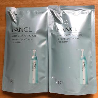ファンケル(FANCL)のファンケル マイルドクレンジングオイル 詰め替え 2袋(クレンジング/メイク落とし)
