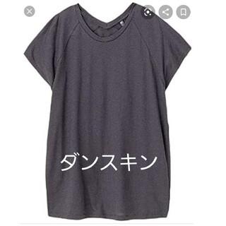 ダンスキン  デザインTシャツ XL(ヨガ)