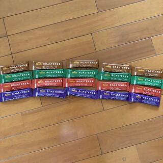 エイージーエフ(AGF)のスティックコーヒー4種類20本入(コーヒー)