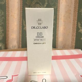 ドクターシーラボ(Dr.Ci Labo)の新品未開封 ドクターシーラボ BBクリーム エンリッチリフト 30g(BBクリーム)