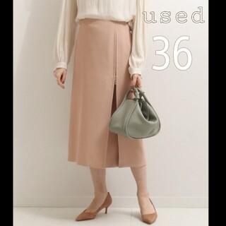 ノーブル(Noble)のジップAラインスカート カラーピンクサイズ36   (ひざ丈スカート)