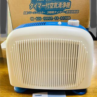 TWINBIRD - タイマー付空気清浄機