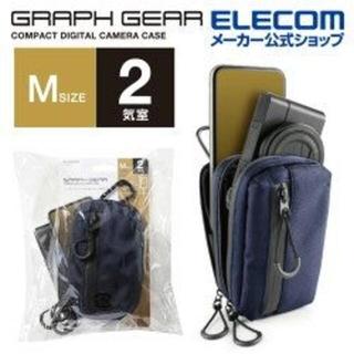 エレコム(ELECOM)の<ネイビー>コンパクトカメラとスマートフォンも収納できる。2気室モデルのコンパク(ケース/バッグ)