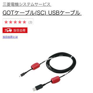 ミツビシデンキ(三菱電機)の半額以下!!三菱電機 ケーブルセット USBとRS232用 GXWORKS (PC周辺機器)