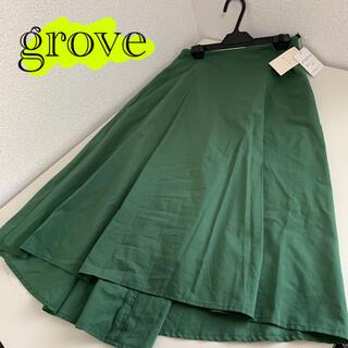 グローブ(grove)の新品 groveスカート M(ひざ丈スカート)