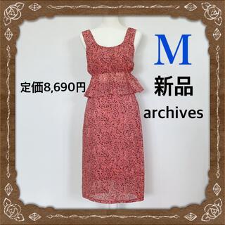 アルシーヴ(archives)の【即購入OK】archives a-ペプラムビスチェSET ピンク M 新品(セット/コーデ)