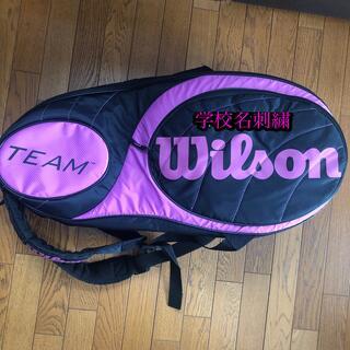 ウィルソン(wilson)のWilson テニスラケットバッグ 6本収納(バッグ)