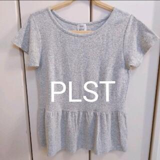 プラステ(PLST)の【PLST】プラステ ペプラム Tシャツ グレー M(Tシャツ(半袖/袖なし))