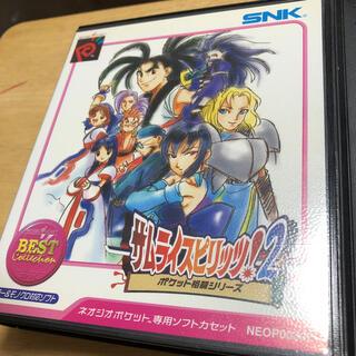 エスエヌケイ(SNK)のサムライスピリッツ2 ベスト版(携帯用ゲームソフト)