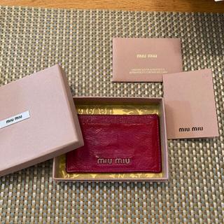 ミュウミュウ(miumiu)のミュウミュウ パスケース カードケース(パスケース/IDカードホルダー)