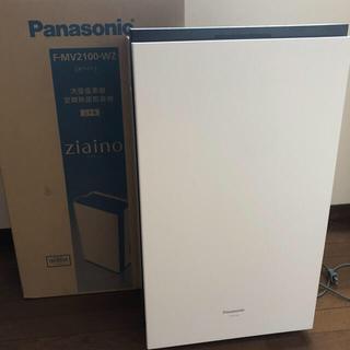 Panasonic - Panasonic  F-MV2100-WZ ジアイーノ 塩タブレット2箱付