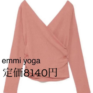エミアトリエ(emmi atelier)の✔️エミヨガ emmi yoga(ヨガ)