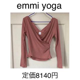 エミヨガ emmi yoga