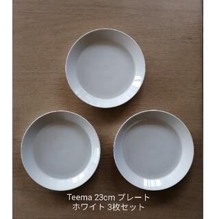 イッタラ(iittala)のティーマ Teema プレート 23cm 3枚セット ホワイト(食器)