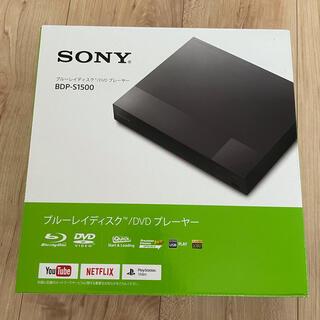 SONY - 【新品未使用】ソニー ブルーレイDVDプレーヤー BDP-S1500
