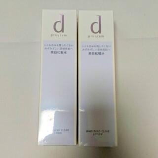 d program - dプログラム ホワイトニングクリア ローション 化粧水2本セット