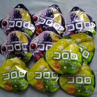 ユーハミカクトウ(UHA味覚糖)の味覚糖コロログレープ5袋とマスカット5袋セット商品(菓子/デザート)