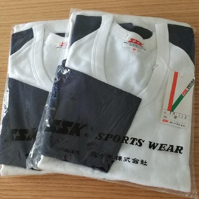 SSK(エスエスケイ)の未使用★SSKアンダーシャツ〈Mサイズ〉×2枚 スポーツ/アウトドアの野球(ウェア)の商品写真