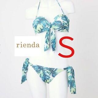 リエンダ(rienda)のリエンダスエルタ rienda sueruta グリーン ボタニカル S 7号(水着)