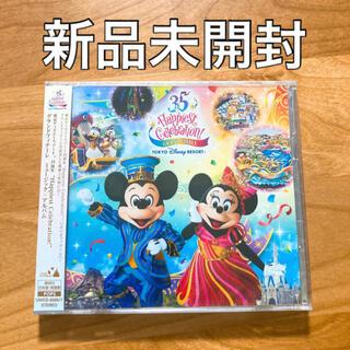 Disney - 【新品未開封】東京ディズニーリゾート 35周年 CD