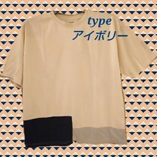 アバハウス(ABAHOUSE)の最終価格 【訳あり】M  Tシャツ バイカラー アイボリー ネイビー(Tシャツ/カットソー(半袖/袖なし))