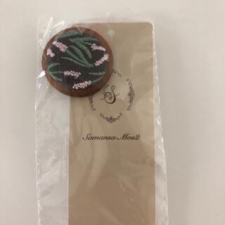 サマンサモスモス(SM2)のSM2 刺繍ブローチ【チャコール】(ブローチ/コサージュ)