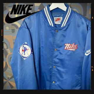 NIKE - ナイキ Nike ナイロンスタジャン 90s 銀タグ ベースボール ヴィンテージ