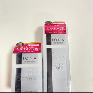 イオナ(IONA)のイオナ 化粧水 乳液(化粧水/ローション)