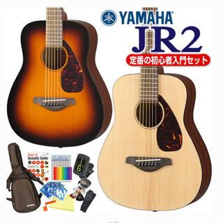 ヤマハ(ヤマハ)のミニギター/ヤマハ/アコギ/YAMAHA/JR2/12点付/保証期間内(アコースティックギター)