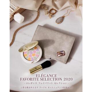 エレガンス(Elégance.)の新品未開封 エレガンス 非売品 限定品 フェイバリットセレクション 2020(コフレ/メイクアップセット)