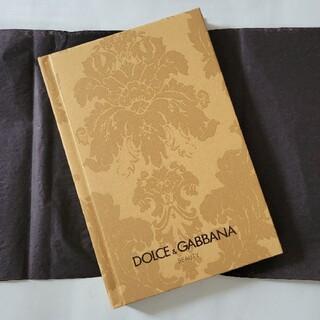 ドルチェアンドガッバーナ(DOLCE&GABBANA)のDOLCE&GABBANA ノートブック(ノート/メモ帳/ふせん)