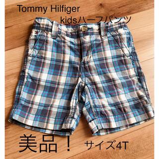 トミーヒルフィガー(TOMMY HILFIGER)のトミーヒルフィガー ハーフパンツ(パンツ/スパッツ)