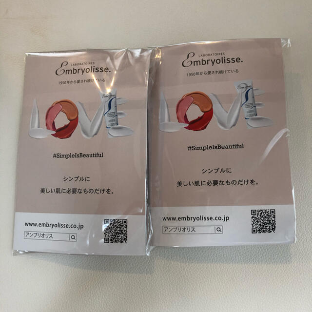 Embryolisse(アンブリオリス)のアンブリオス フェイスクリーム ミニサイズ コスメ/美容のスキンケア/基礎化粧品(フェイスクリーム)の商品写真