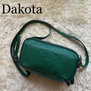 Dakota - 【極美品】ダコタ アミューズ ショルダーバック  お財布 グリーン ポシェット