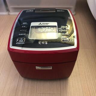 ミツビシデンキ(三菱電機)の三菱 炊飯器 備長炭本炭釜 IH炊飯器 5.5合炊き(炊飯器)
