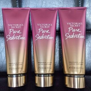 ヴィクトリアズシークレット(Victoria's Secret)の正規品 ヴィクトリアシークレット ボディーローション 3本セット新品 ヴィクシー(ボディローション/ミルク)