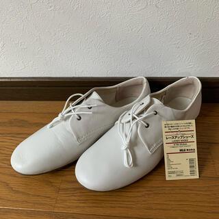ムジルシリョウヒン(MUJI (無印良品))の無印 レザー レースアップシューズ オフ白 23.5  新品未使用(ローファー/革靴)