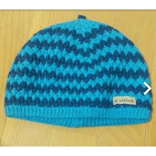 モンベル(mont bell)のモンベル ワッチキャップkidノッチボーダー  ビーニー  ニット帽(帽子)