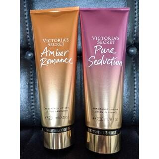 ヴィクトリアズシークレット(Victoria's Secret)の正規品 ヴィクトリアシークレット ボディーローション 2本 新品  ヴィクシー(ボディローション/ミルク)