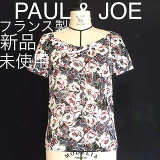 ポールアンドジョー(PAUL & JOE)の【新品未使用】PAUL & JOE フランス製 半袖プリントブラウス(シャツ/ブラウス(半袖/袖なし))