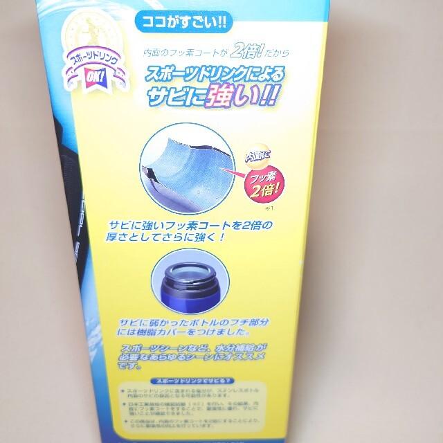 象印(ゾウジルシ)の象印 保冷ボトル 1L キッズ/ベビー/マタニティの授乳/お食事用品(水筒)の商品写真