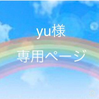 ジャニーズWEST - ジャニーズWEST♡関西ジャニーズJrの京都太秦行進曲!豪華版初回限定生産DVD